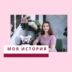 Оксана Басалай - интимная гимнастика