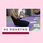 Не получается тренировать интимные мышцы?