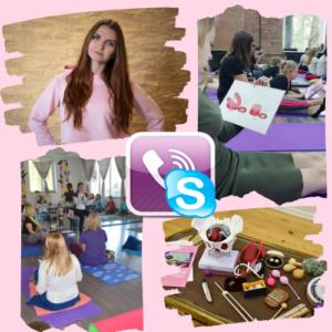 Занятия по интимной гимнастике Минск